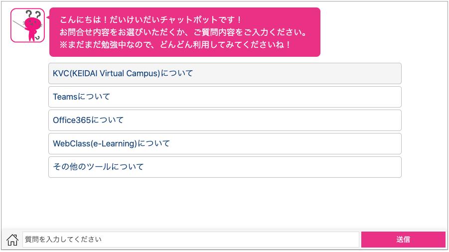 大学 サイト ポータル 薬科 大阪
